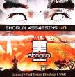 Shogun Assassins E.P. (Vol. 1)