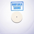 Booyaka Sound (Vol. 2)