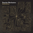 Popular Mechanics (LP & CD Album)