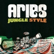 Jungle Style E.P.