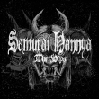 Samurai Hannya - The VIPs